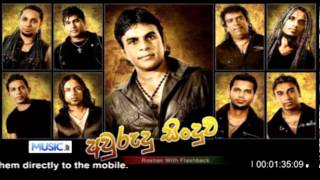Awrudu Song - Roshan Fernando, Flash Back 