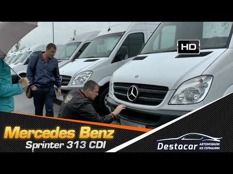 Mercedes Benz Sprinter 313CDI Maxi, часть 1