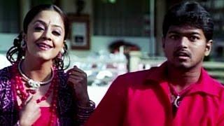 Dhimsu Katta Tamil Song HD | Vijay & Jyothika | Thirumalai