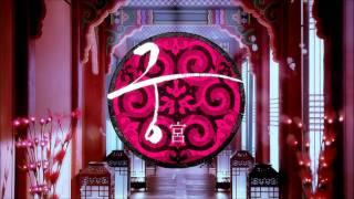 getlinkyoutube.com-두번째달(2nd Moon) - 얼음연못(Ice Pond) [OST of Goong]