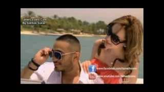getlinkyoutube.com-Tamer Hosny & Basma Mates2alnish