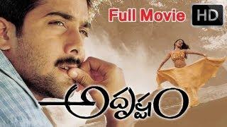 getlinkyoutube.com-Adrustam Full Length Telugu Movie