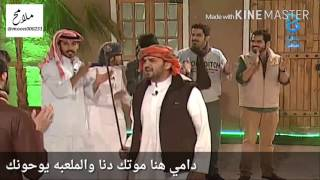 getlinkyoutube.com-يازين الجو بالقرية الرصيدية - عبدالكريم الحربي - زد رصيدك5