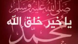 getlinkyoutube.com-أجمل نشيد عن النبي محمد صلى الله عليه وسلم.mp4