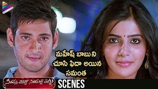 getlinkyoutube.com-Brahmotsavam Srikanth Addala's SVSC Movie Scenes | Samantha sees Mahesh Babu for the first time