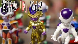 getlinkyoutube.com-ドラゴンボール Z 復活のFのワーコレ開封動画!ワールドコレクタブルフィギュア  復活の「F」Vol.2