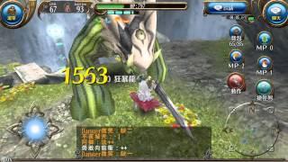 getlinkyoutube.com-Hisui 托蘭異世錄 大劍 狂暴龍 測試