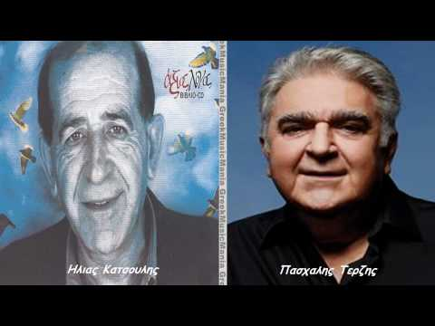 Pasxalis Terzis ~ Anatrixiazei O Kairos (Greek New Song 2012) HQ
