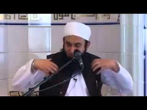 ISLAM MEIN (MAA) KA MUKAM AUR (MIYA AUR BIWI) (By MAULANA TARIQ JAMEEL)