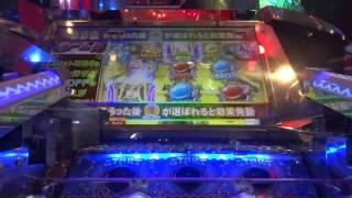 getlinkyoutube.com-【メダルゲーム】ドリームスフィア グランドクロス 初のSUPER PREMIUM確変モード