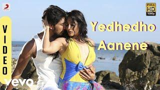 Mr. Chandramouli - Yedhedho Aanene  Video | Gautham Karthik, Regina | Sam C.S. width=