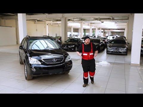 Lexus RX400h. Стоит ли брать гибрид? | Подержанные автомобили