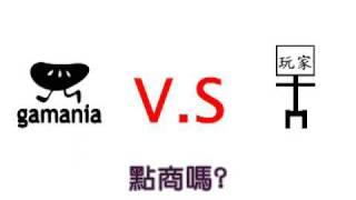 getlinkyoutube.com-黑橘VS玩家
