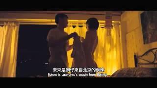 getlinkyoutube.com-電影《蜜桃成熟時 33D》預告片