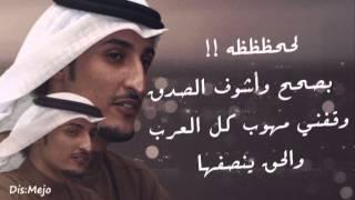 getlinkyoutube.com-عبدالكريم الجباري _ رآح تعرفني