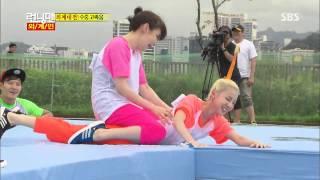 getlinkyoutube.com-Running man(2ne1,taeyang) 20130728 #7(7)