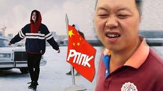getlinkyoutube.com-СКР СКР СКР - Pharaoh по-Китайски! Умора!!! (РППК 17)