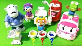getlinkyoutube.com-뽀삐치과와 죽음의 양치질 교실 ★뽀로로 장난감 애니