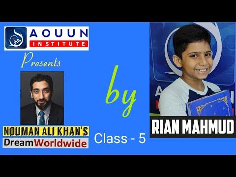 Dream Course -Class - 5 (Pronouns)