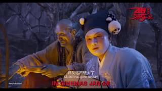 JOURNEY TO THE WEST: THE DEMONS STRIKE BACK - Official Trailer