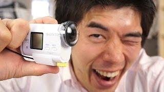 getlinkyoutube.com-遂にSONYがホンキを出した!アクションカム「HDR-AS100V」開封レビュー