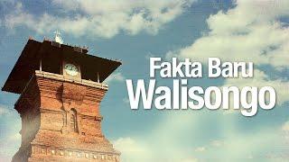 getlinkyoutube.com-Ceramah Agama Islam: Fakta Baru Walisongo - Ustadz Zainal Abidin, Lc.