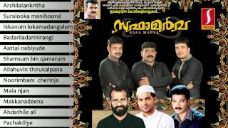 getlinkyoutube.com-Latest kolkali pattukal |  Safa marwa - സഫ മർവ | Ashraf, Kollam Shafi, Aadil Athu