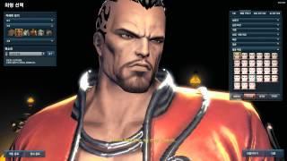 NEW Customisation: Gon male (Blade & Soul)