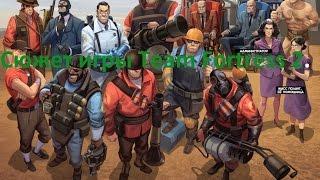 getlinkyoutube.com-Сюжет игры Team Fortress 2