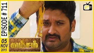 getlinkyoutube.com-Vamsam - Tamil Serial | Episode 711 | 05/11/2015