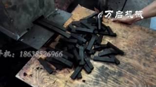 silver charcoal briquette production line, charcoal extruder machine