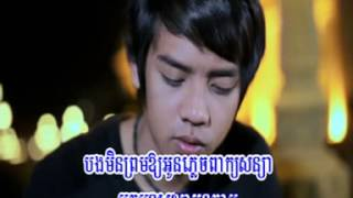 getlinkyoutube.com-០២ អូនគ្មានសិទ្ធទៅចោលបងទេ - Phleng Record VCD 10