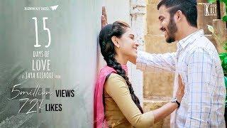 15 days of Love || Telugu short film 2017 || A Jayakishore Show