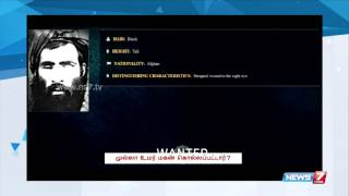 Mullah Omar's son killed? | World