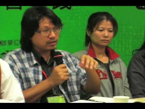 台灣社區影像研討會-社區影像培力(曾吉賢)