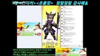 getlinkyoutube.com-BJ레종(세븐나이츠/세나)S상자 대박터짐 그것도 몇개나??ㄷㄷ;;