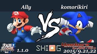 getlinkyoutube.com-UmeburaF.A.T. WB4 Ally vs Komorikiri -スマブラWiiU 大会