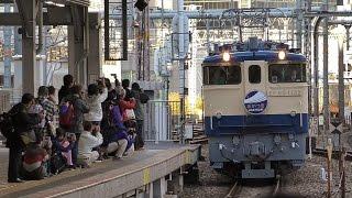 getlinkyoutube.com-団体臨時列車 特急「サロンカーあかつき」 大阪駅発車
