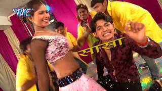 getlinkyoutube.com-आव ढोंढिये पे लिख दी सासाराम || Raja Ji Ke Kora Me || Ankush Raja || Bhojpuri Hot Songs 2016 new