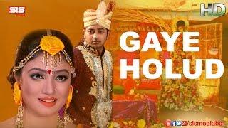 getlinkyoutube.com-Gaye Holud Maika | Epar Opar(2015) | HD Video Song | Bappy & Achol | SIS Media.