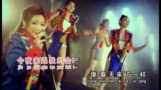 getlinkyoutube.com-Felicia Low Ling Yun 罗翎允 ~ 跟我约会吧 (用你的心来换我的电话号码华语版) (官方版MV)