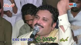 Khan Ghara De Band We Khana | Mela Aaqil Shah 2018 | Imran Talib Dard