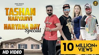 Tashan Haryanvi | Desi Rock | MD KD & Akki Aryan | Best Haryanvi song 2018