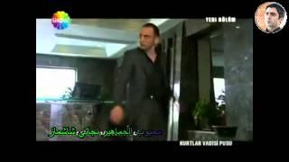 getlinkyoutube.com-كاظم و حركاته القتالية من وادي الذئاب