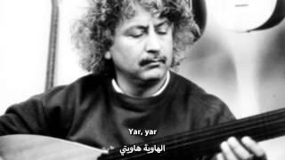 أغنية مسلسل الرحمة مترجمة للعربية - بانوراما أسطنبول