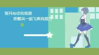 getlinkyoutube.com-【言舞x洛天依】Drop pop Candy 【Chinese Vocaloid Cover】