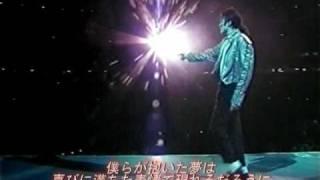 getlinkyoutube.com-1992 Tokyo Heal The World 新日本語訳