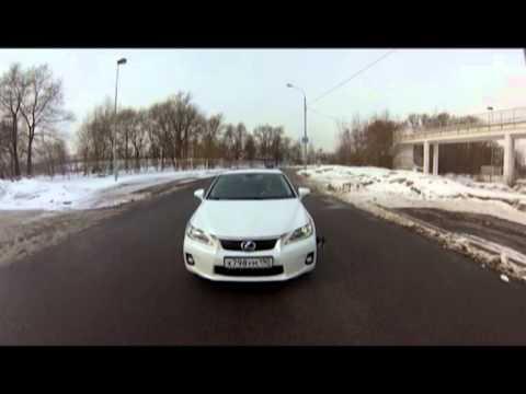 АвтоПлюс. Гранд Тест: Lexus CT 200h