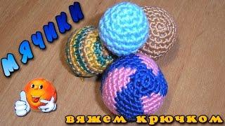 getlinkyoutube.com-Шарик (мячик) крючком. Как связать мячик крючком