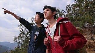 getlinkyoutube.com-变形计-第八季之《远山的抉择》大结局 公子哥罚同学抄千遍作业【湖南卫视官方版1080P】20140616
